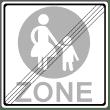 VZ 242-2 - Ende einer Fußgängerzone