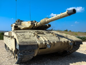 Die Anlage 2 WaffG verbietet Kriegswaffen, wie etwa Panzerfäuste oder automatische Waffensysteme.