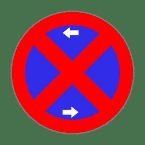 Dieses Schild dient der Erinnerung an die Halteverbotszone.