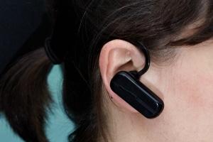 Eine mobile Freisprecheinrichtung - wie ein Headset - lassen sich besonders flexibel einsetzen.