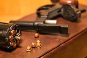Im WaffG beschreibt § 36, wie Waffen korrekt aufzubewahren sind.